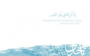 ramadan_typography
