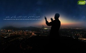 ramadandoa