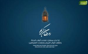 ramadanlantern
