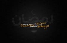 Agar Ramadhan Kali Ini Tidak Sia-sia