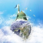 Poem of Rejab