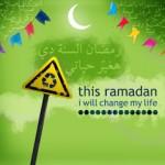 Pasca Ramadhan